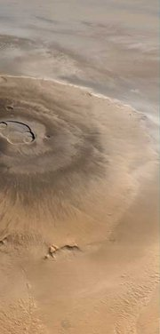 "Olympus Mons (, """") is the tallest known  in our , located on the  ."